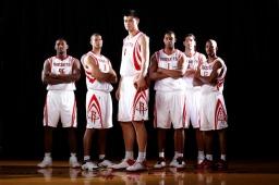 Gwiazda koszykówki Yao Ming
