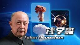 Ojciec kosmiczny Chin Qian Xuesen
